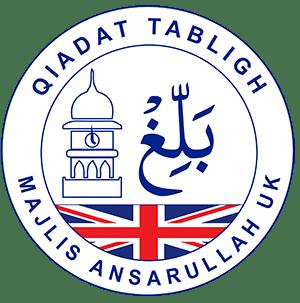Qiadat Tabligh Majlis Ansarullah UK