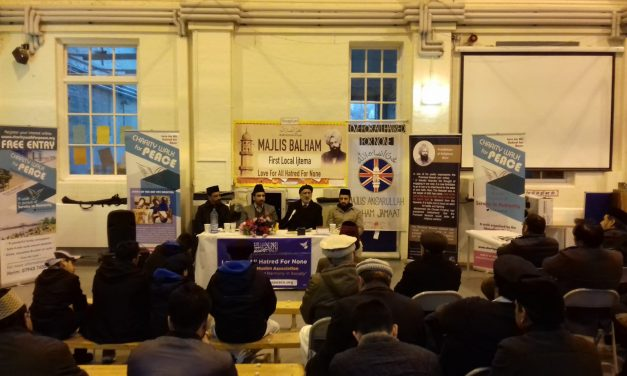 Tabligh Forum held by Noor Region  –  Balham Majlis on 1st April 2018